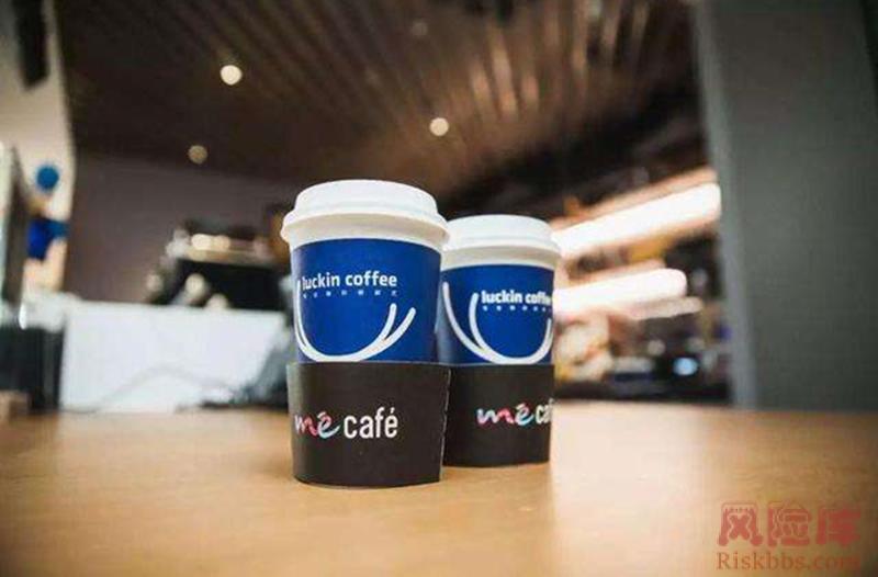 瑞幸咖啡膨胀发展惨遭做空,国民情感五味杂陈